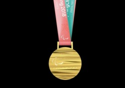 평창 동계패럴림픽 메달 공개