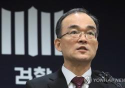 """""""시한 없이 철저히"""" 여론, 적폐 청산에 유독 민감한 진짜 '이유'"""