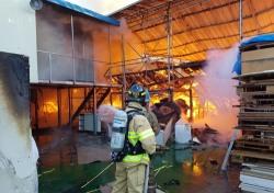 포천 화재, 인근 학교도 '화들짝'