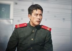 """[현장;뷰] '강철비' 정우성 """"곽도원, 날 사랑해주는 것 같아"""""""