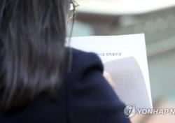 한국교육과정평가원 수능 결과, 그 누구보다 치열할 중상위권