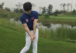 [와키 골프레슨-김현우 프로 ⑩] 야구배트로 비거리 늘린다
