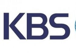 [방송 잇 수다] '파업여파로 삐그덕' KBS 가요대축제, 의미 없는 상차리기 '팬덤도 반대'