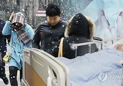 한랭 질환자 41명 발생...동창과 동상 차이는?