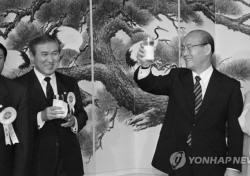 12 12 사태, 김재규 묘소에 놓인 '파면' 신문..왜?