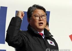 """조원진 문재인씨 불러놓고..정작 자신에게는 """"태극기와 한몸"""""""