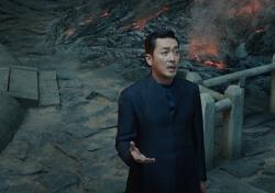 """[현장;뷰] '신과함께' 하정우 """"웹툰 팬이라면 실망할 수도…영화만의 매력有"""""""