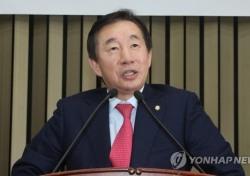 김성태, 홍준표에 한 작심발언