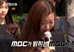 'PD수첩'과 최승호 사장의 얄궂은 운명