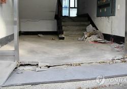 포항 지진 피해 대학생 등록금 지원에 뿔난 여론, 한동대 거론 왜?