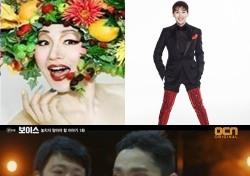 김호영, 여장남자 전문배우다운 비주얼?…어느 정도길래