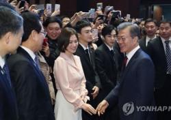 송혜교, 문재인 대통령과 어깨 나란히 '급이 다른 행보'