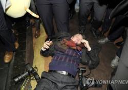 중국경호원 기자폭행, 피해 당시 보니 '처참'