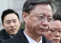 권순호판사 , 우병우 구속 전 '프로기각러' 전적 보니..