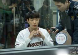 [이소희의 끌려서] '감빵생활' 김경남에게 배우는 '덕후'의 자세