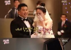 하하, 다른 사람 결혼식 보며 눈물 펑펑 흘렸다?