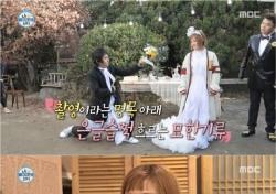 '나 혼자 산다' 핑크빛 기안84-박나래, 첫 인연은 6년전이라고?