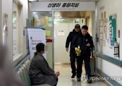 이대목동병원, 신생아 사망사고 전 벌레수액은 무엇?