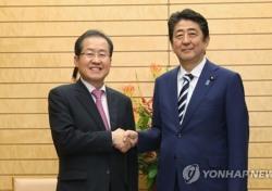 """홍준표, 아베 굴욕 외교 논란에 """"어이없다""""고 한 이유"""