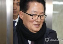 박지원 의원, 부인 향한 애틋함 '이렇게나'