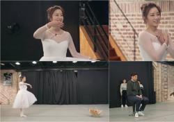 '백조클럽' 아나운서 김주희, 우아한 발레 자태+엉뚱 예능감 '팔색조' 매력 발산