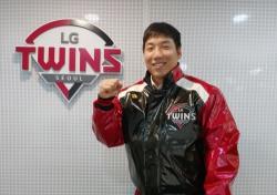 [프로야구] 김현수 총액 115억원에 LG 유니폼 입는다