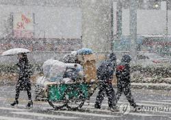 전국 날씨 '눈사람' 일색…크리스마스 이브도 눈 가능성↑