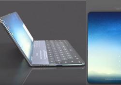 갤럭시X, 반으로 접고 노트북처럼