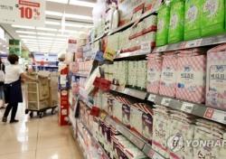 식약처 '시중 생리대 기저귀 안전' 결론에 여론 불신 왜? 조목조목 이유·경험담 속출