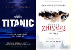 타이타닉·맨오브라만차·지킬앤하이드 2018년 대작 뮤지컬 온다