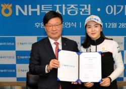 '제2의 최혜진 찾기' KLPGA 2,3부 투어 계약 붐