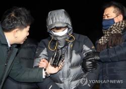 """'실종' 고준희 양 주검 수습, 훼손 정도는?…""""온 몸 수건 칭칭 감겨"""""""
