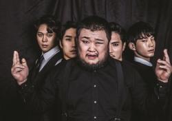 뮤지컬 '카라마조프' 네이버TV 통해 생중계