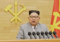 김정은 예측불가 행보 주목… 이유는?
