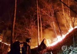 삼각산 화재 피해 컸던 이유는?