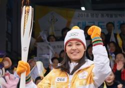 LPGA투어 '전인지 평창올림픽 성화 봉송' 소개