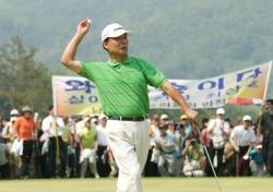 [골프상식 백과사전 93] 50년 맞은 KPGA 한국 남자 우승사