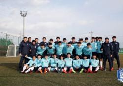 '2018 한국 축구 포문 연다' AFC U-23 챔피언십 명단 발표