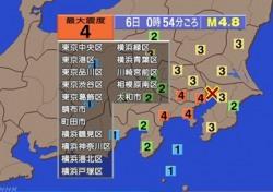 일본 지진, 규모 봤더니 흔들리는 정도?…한국에도 영향?