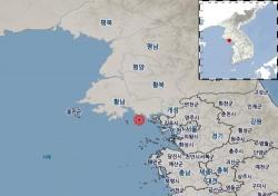 일본 지진, 한국도 쏟아지는 우려…올해에만 벌써 세 번째 발생?