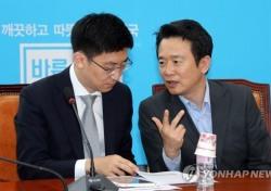 """김세연 탈당 선언 """"한국당 복귀하겠다"""""""