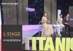 홈쇼핑 만난 뮤지컬, 새 마케팅 지평 열었다