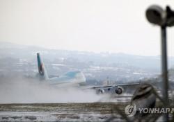 제주공항, 눈 날씨로 항공편 결항 지연 이어져