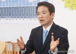 바른정당 탈당한 김세연 남경필 결국은…'엇갈린' 반응