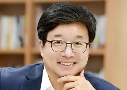 염태영 수원시장 3선 도전 선언 결심한 이유?