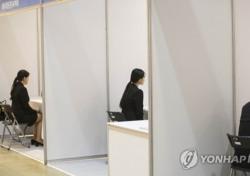 [네티즌의 눈] 청년실업률 9.9% 역대 최고, 여론이 우려하는 건..