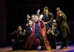 [공연;뷰] 뮤지컬 '카라마조프' 박진감 넘치는 법정 추리극의 묘미