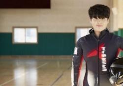 케이토토, 카카오와 함께 동계스포츠선수 후원 캠페인 펼쳐