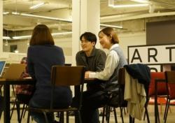 아트업서울-성동, 해외 아티스트 초청 워크샵 개최