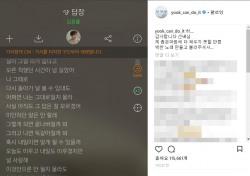 """김동률 답장에 감동한 비투비 육성재 """"하..벅찬 노래 감사해요"""""""